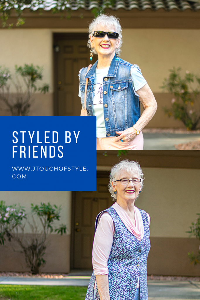 Hiring a stylist with friends