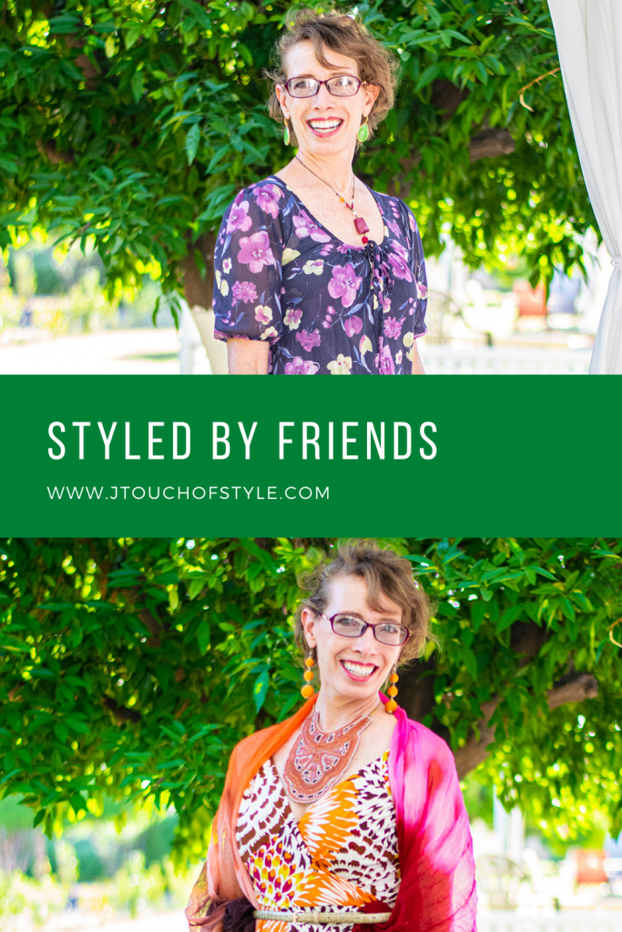 Change your outfit with a friend as a stylist
