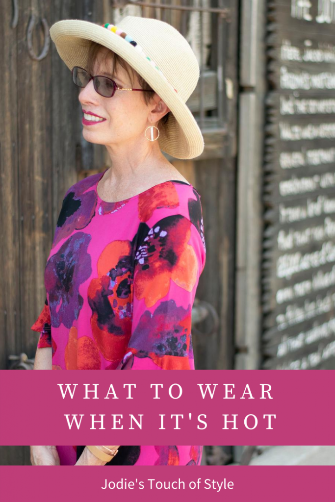 What to wear when it's hot