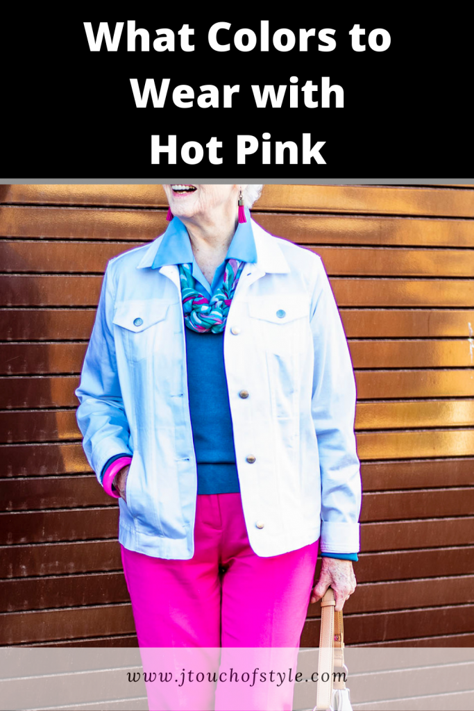 What colors to wear with hot pink
