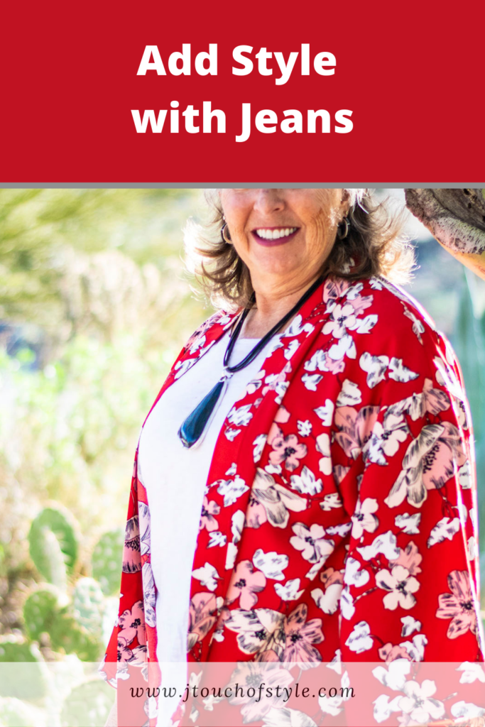 Add style for jeans
