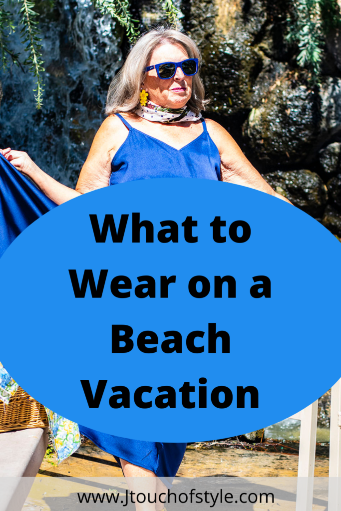 What to wear on a beach vacation