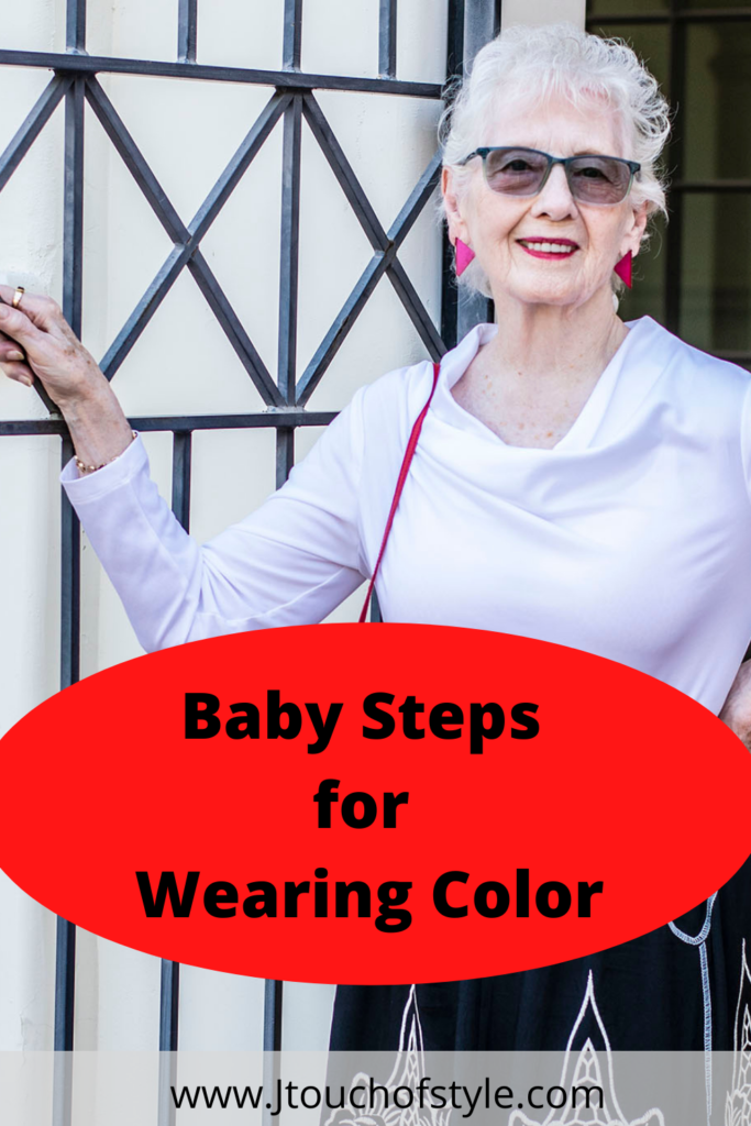 Baby steps for wearing color