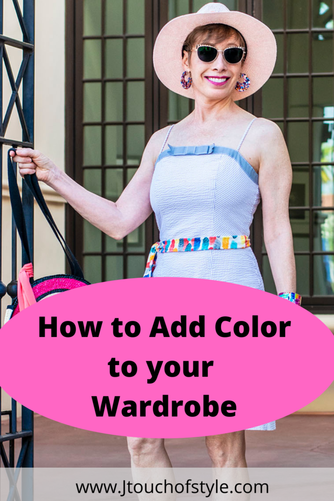 How to add color to your wardrobe