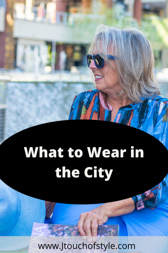 What to wear in the city