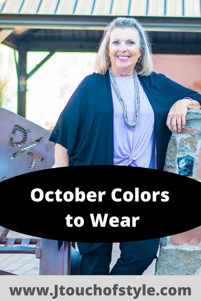 October colors to wear with lilac